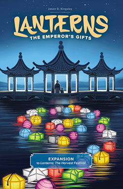 Emperor's Gifts Cover
