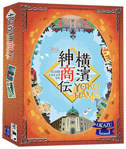 Yokohama Cover Art