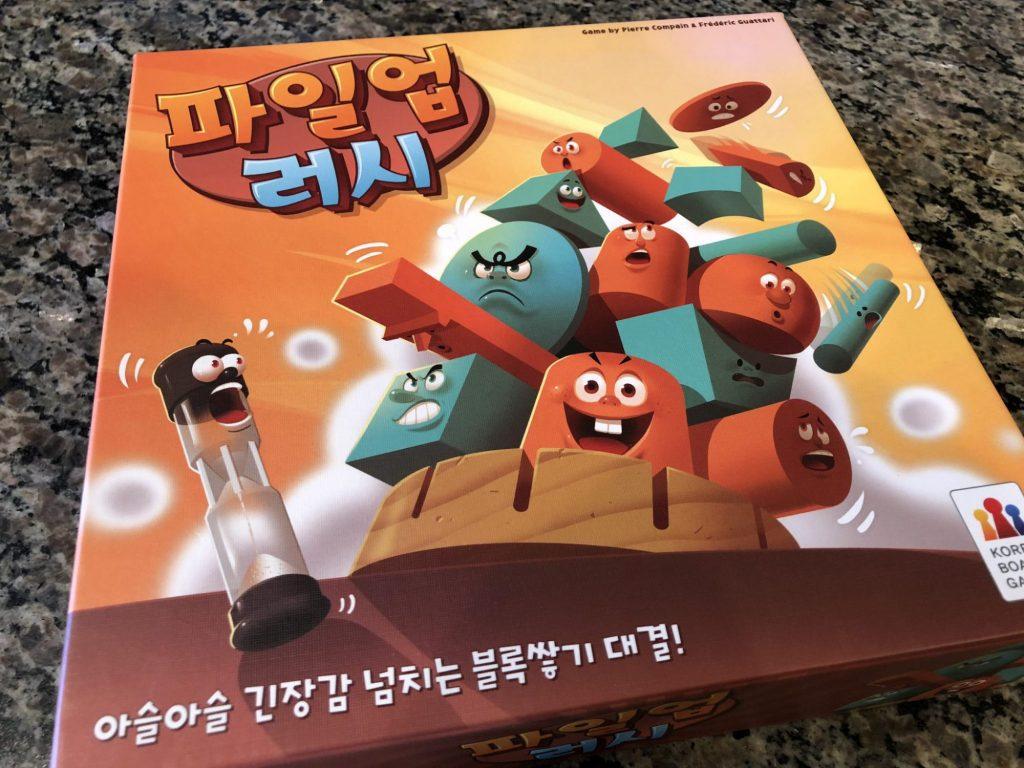 Pile-up Rush Korean cover.