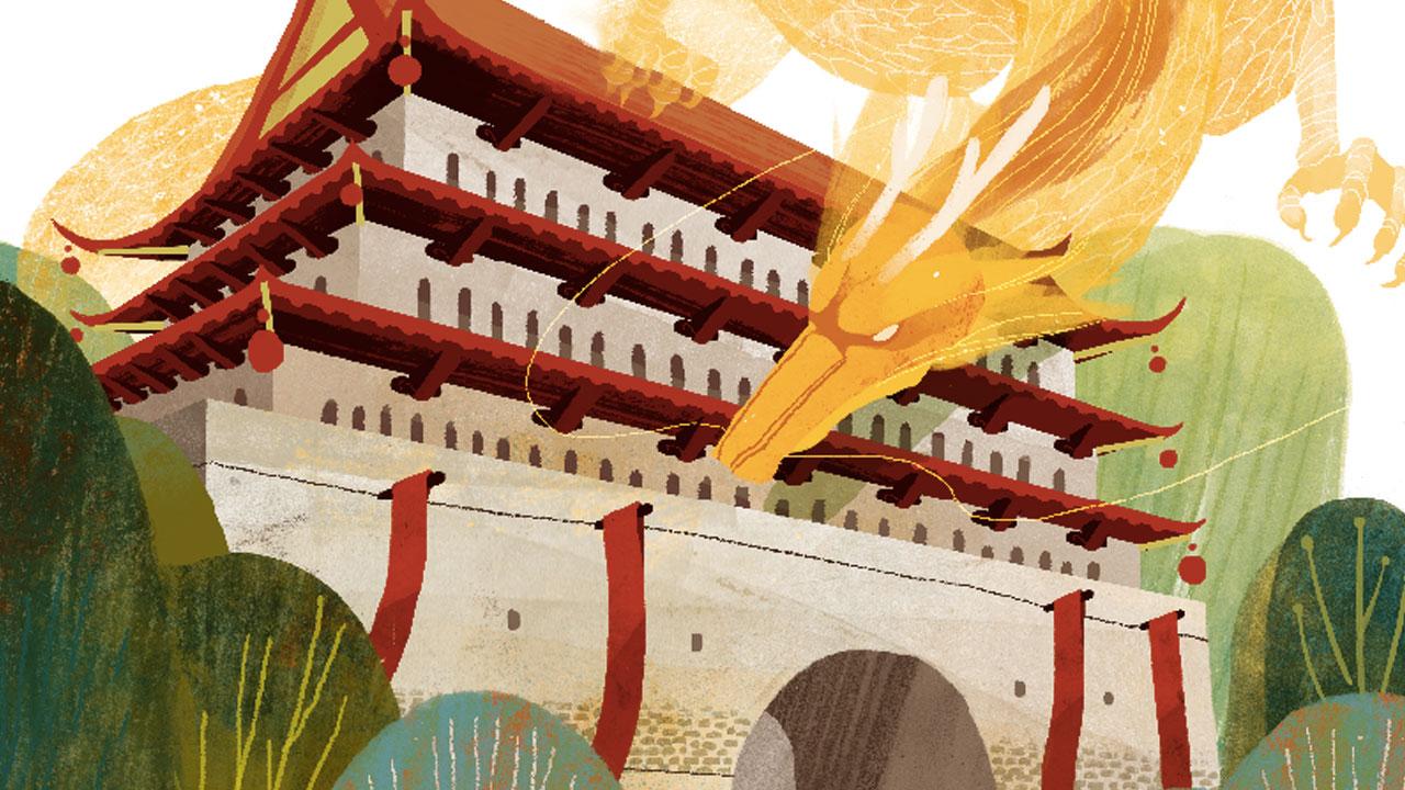 Dragon Castle review header