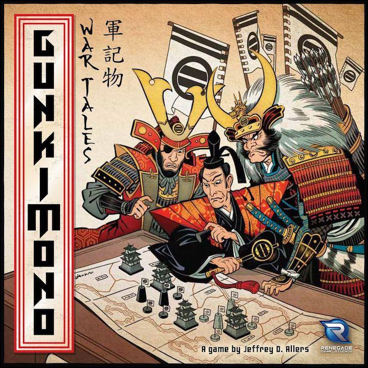 Gunkimono