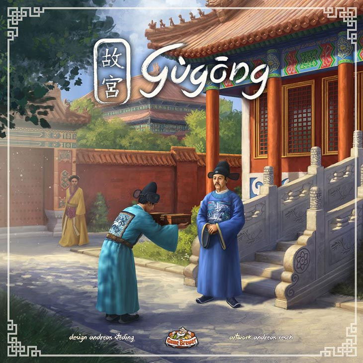 Gùgōng cover