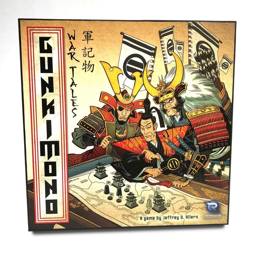 Gunkimono cover